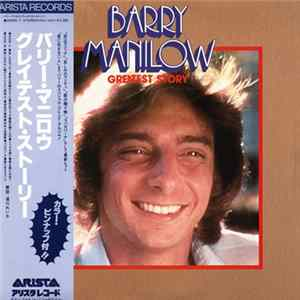 Barry Manilow - Greatest Story