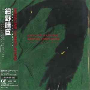 Haruomi Hosono - Medicine Compilation From The Quiet Lodge